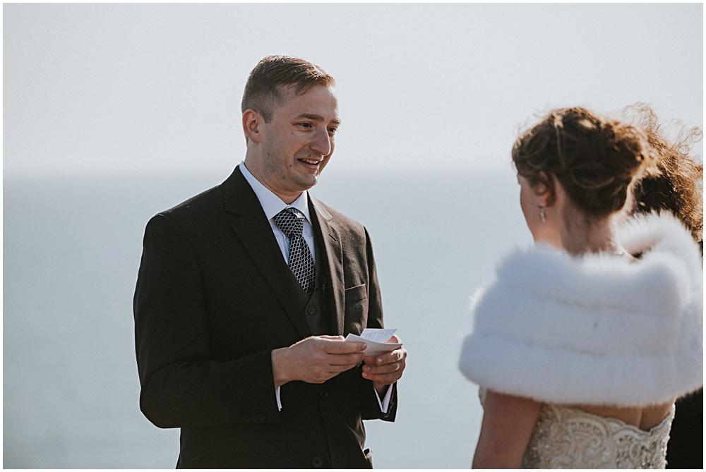 Wedding Ceremony Iceland Dyrholaey Cliffs